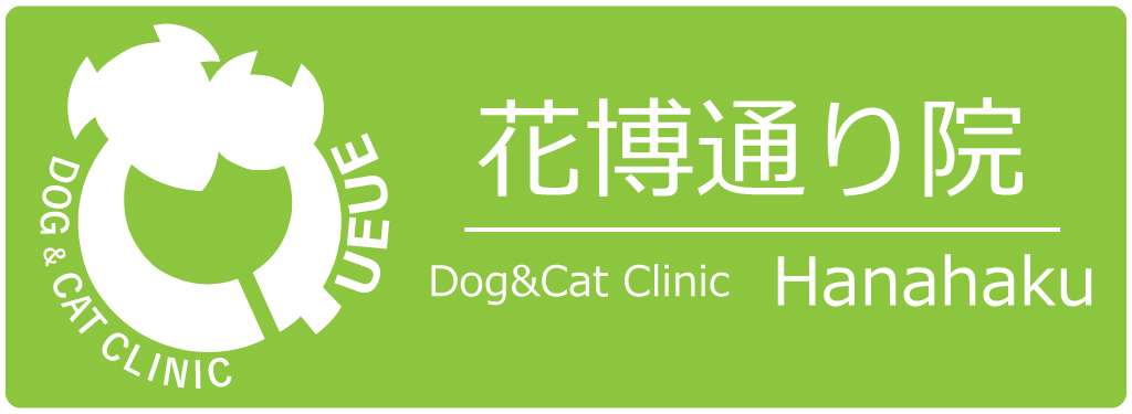 クウDOG&CAT CLINIC花博通り